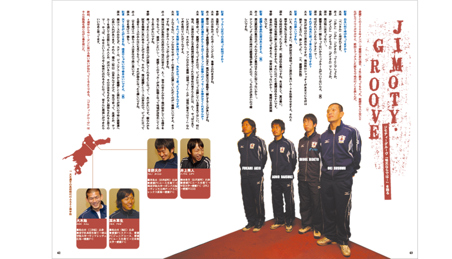 OFFICIAL YEAR BOOK 2008
