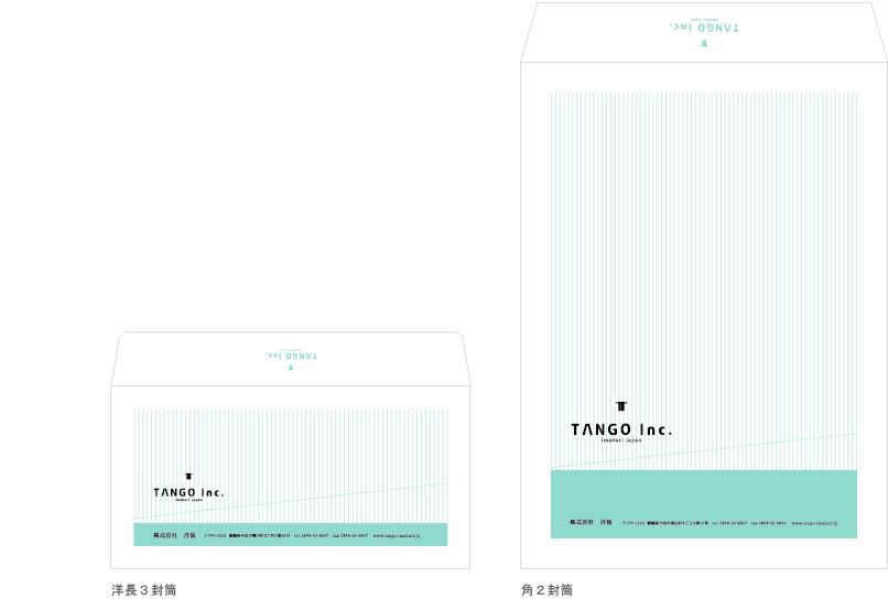 TANGO 封筒デザイン