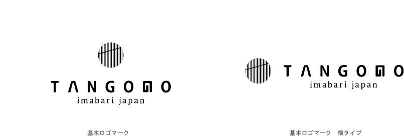 「TANGONO」ネーミング、ロゴデザイン