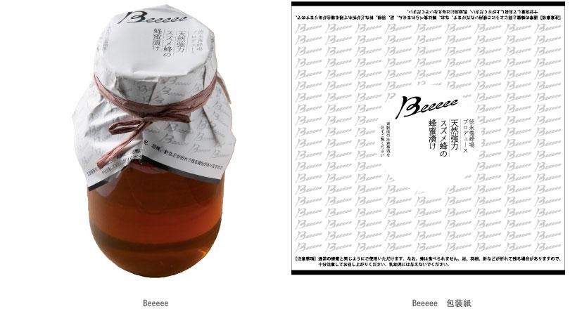 オオスズメバチの蜂蜜漬け「Beeeee」のパッケージ