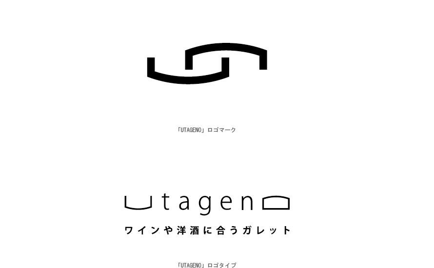 「UTAGENO」ロゴマーク、ロゴタイプ